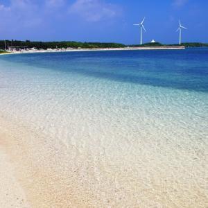 宮古島にもある西の浜とお隣の狩俣漁港
