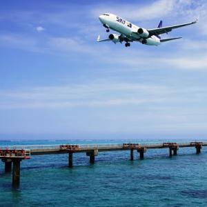 翼よ!あれが17ENDの海だ 下地島空港初着陸
