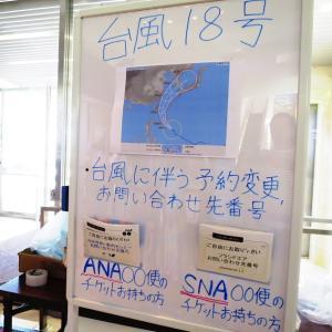 沖縄旅行が台風で中止になる確率 ver.3