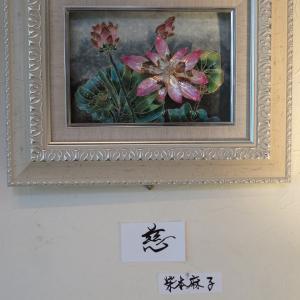 堺市の珍しい手工芸教室(作品展の生徒さん作品&体験や講師認定講座)
