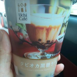 LAWSON☆Uchi Café☆タピオカ黒糖ラテ