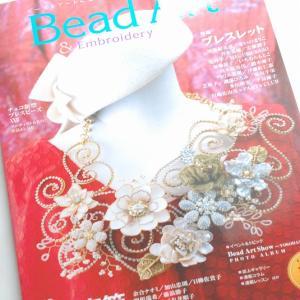 Bead Art vol38