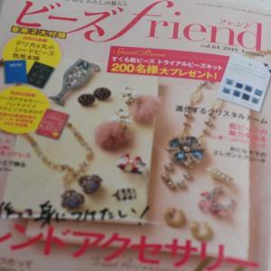 掲載誌のお知らせ「ビーズfriend」vol.64