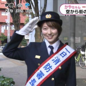 阿部華也子アナ、一日消防署長の画像が可愛すぎる!好きなお天気キャスター1位が一日署長に!めざましテレビキャプ等まとめ!