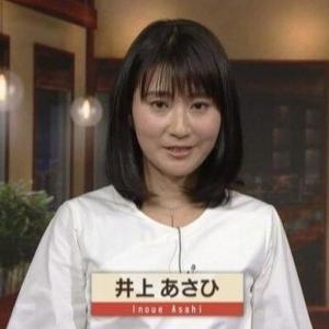NHK井上あさひアナ結婚!指輪、ミニすぎスカート、ダサすぎ私服画像、身長等プロフィール、2chの反応まとめ!旦那は一般男性!