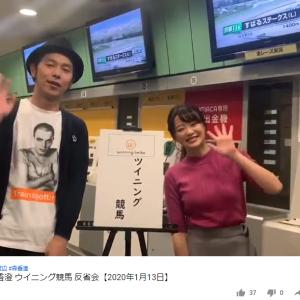 森香澄アナ、Eカップ胸揺れGIF動画が過激すぎる!Youtubeのツイニング競馬でニットおっぱい揺らしまくり!消化器谷間画像あり