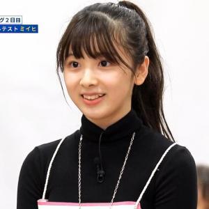 JYP練習生・鈴野未光(14)が可愛すぎると話題沸騰!スッキリ出演画像、プロフィールまとめ!Nizi Project合格候補の美少女ミイヒが逸材!