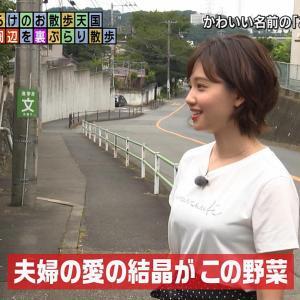 田中瞳アナ、ショートカット巨乳で可愛すぎる!モヤさま白Tシャツ画像まとめ!