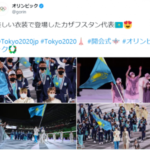 リアルゼルダ姫!?東京五輪開会式で日本中が注目!カザフスタン代表の女性旗手が美人すぎると話題に!名前はオルガ・リパコワ選手!