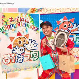ジャイアン声優・木村昴、大の風俗好き疑惑で2ch好感度上昇ww真偽不明な噂がネットニュースになり大反響!