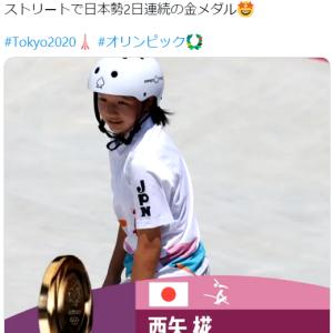 日本史上最年少金メダリスト西矢椛ちゃん(13)、可愛すぎると話題にww東京五輪スケートボード女子ストリート優勝者のwikiプロフィール、最高の笑顔画像、パフォ動画まとめ!