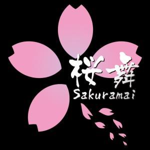 カナダで日本の文化を楽しむ♪よさこい桜舞