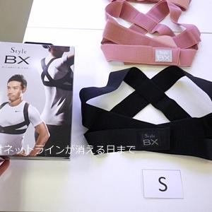着続けることで美しい姿勢を習慣化「Style BX」の着用感と補正力を両立させる工夫・着用時の注意点・着てみた感想