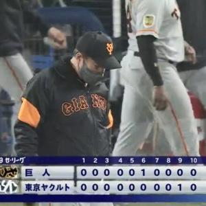 巨人・原監督、9回の大江、田中豊の起用について「最善策の中でいったけれども、というところですね」