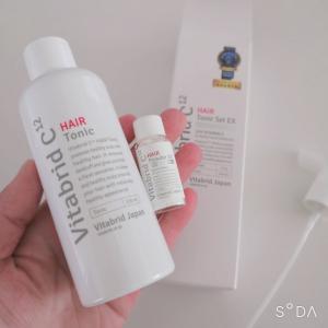薬用発毛促進剤 ビタブリッドCヘアーEX
