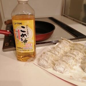 国産米ぬかで作った、料理が美味しくなる 築野食品の「こめ油」。