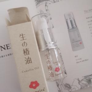 「生の椿油」ジャポネイラ