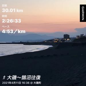 鵠沼海岸折返し30キロ走、
