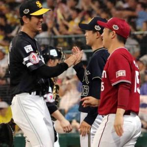 ホークス 高橋礼 2019オールスター第2戦で2回登板 侍ジャパンでも飛躍