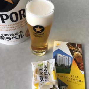 サッポロビール 北海道工場見学 (´∀`)/