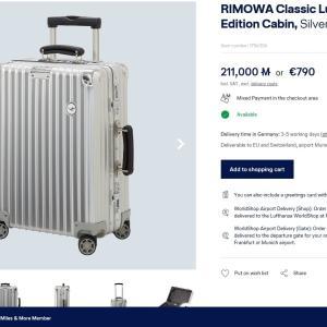 RIMOWAのスーツケースをドイツから個人輸入してみたお話(購入準備編)。