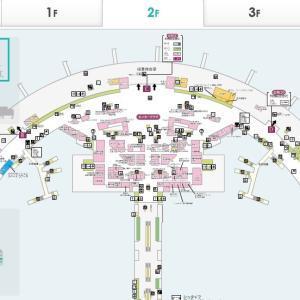 【2019年旅納め】旅レポ7 ~ 新千歳空港にあるエアターミナルホテル ~