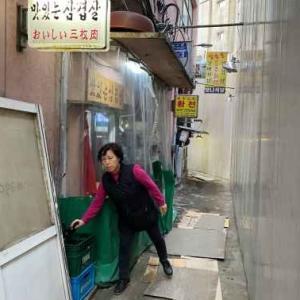 【2020年02月 ソウル】旅レポ4 ~ マシサム別館からの明洞へ♪ ~