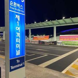 【2020年02月 ソウル】旅レポ16 ~ 仁川空港第1ターミナルのホホミルで夕食 ~