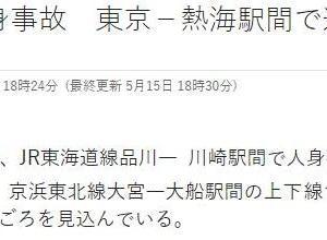 劇団四季【キャッツ】(10回目)