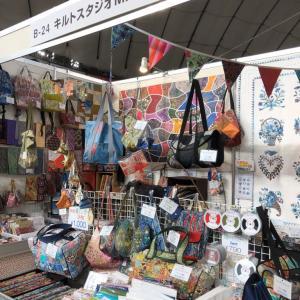 東京国際キルトフェスティバル、始まる