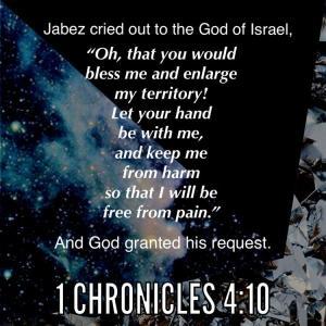 1歴代誌4:10 ヤベツの祈り