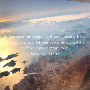 マタイの福音書 10章12~13節 平安を祈るあいさつ