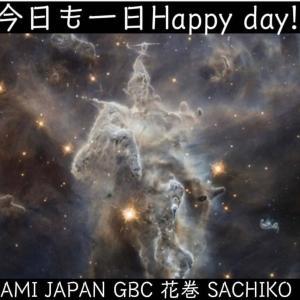 """""""6/12(金) GBCラジオ SACHIKOのHappy day/AMI JAPAN 献金"""""""