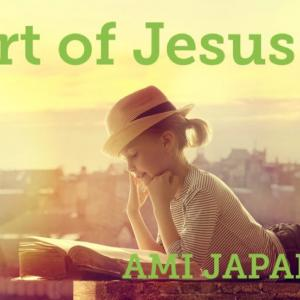 """AMI JAPAN  ManaのHeart of Jesus/今日もVictory!"""