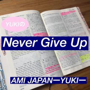 AMI  JAPANラジオ 「みことばを実践することの大切さ」/ 礼拝スケジュール