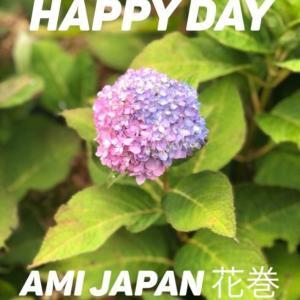 AMI JAPANラジオ「とりなしの祈り」今日も一日Happy day / 支援協力お願い&報告