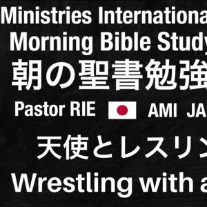 """""""天使とレスリング Wrestling with a Man"""""""