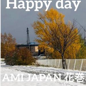 11/27(金)AMI JAPANラジオ「靴屋のマルチン」/ 緊急支援献金ご協力
