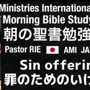 """""""Morning Bible Study 〜罪のためのいけにえ """""""