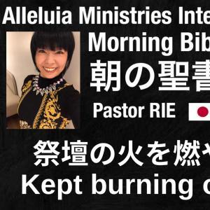 """""""祭壇の火を燃やし続ける Kept burning on the alter"""""""