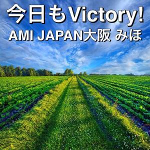 1/19(火) AMI JAPANラジオ