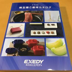 エクセディさんからカタログ、旧マックスバリュ北海道さんから選んだ優待到着です