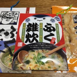 東武住販さんメディカルネットさんオオバさん三機サービスさんから優待到着!