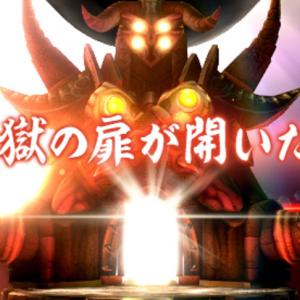 【DQ10】天獄が開きました!(12月11日21時~)