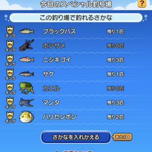 【DQ10】FF11コラボ最終日!&オールキングフェス!