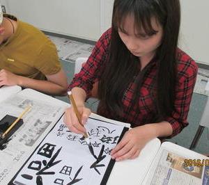 日本語教師として働きたい!