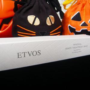 『ETVOSより素肌に溶け込むスキンケアベース誕生☆』