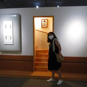 『ーMOZU ARTWORKー』