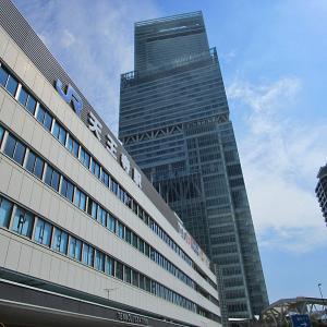 『高さ日本一の超高層複合ビル』