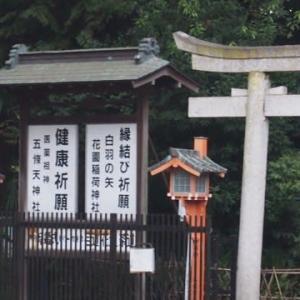 上野から銀座へ・三越の新しい屋上